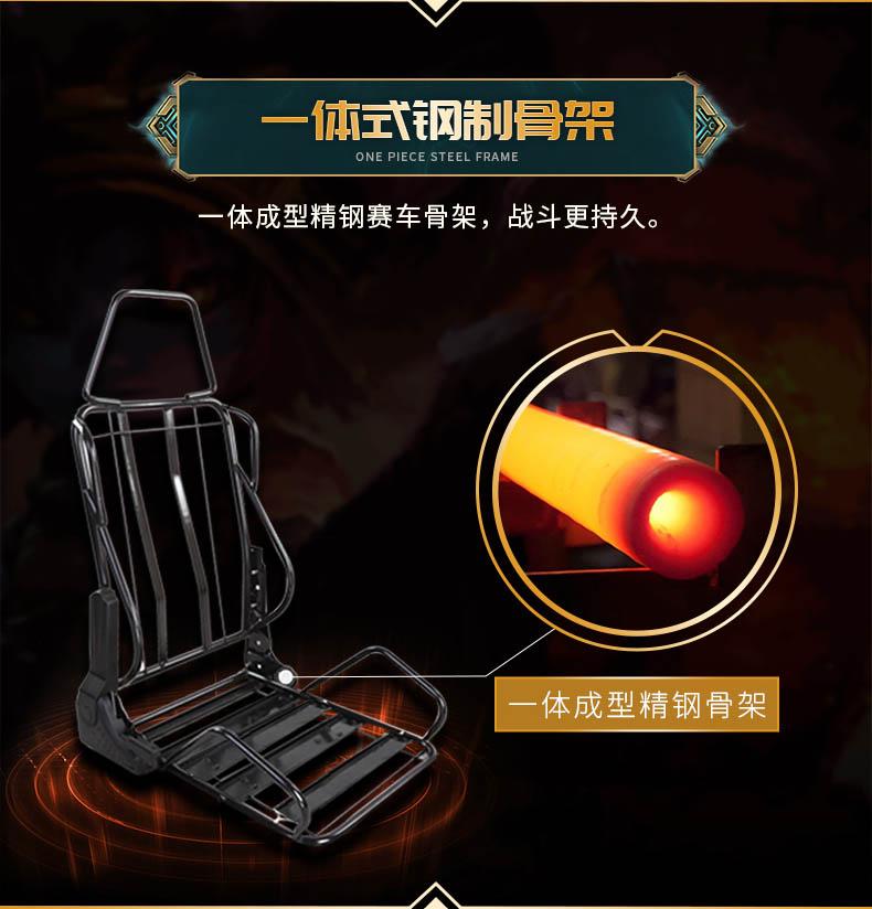工学电竞椅-荣耀王座产品介绍图8