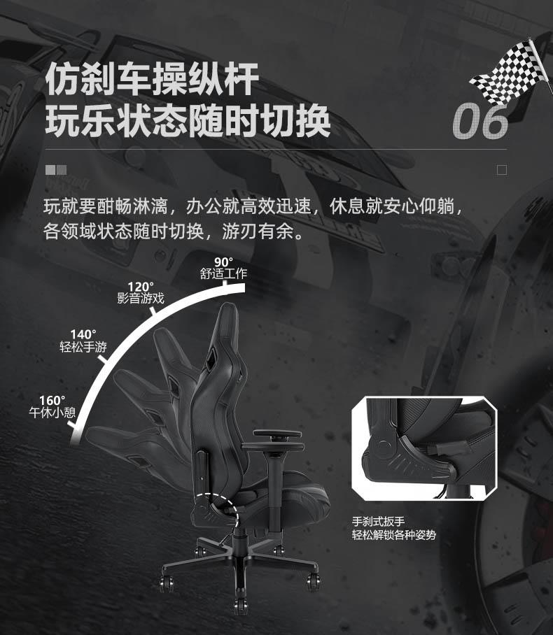 专业电竞椅-疾风王座产品介绍图8