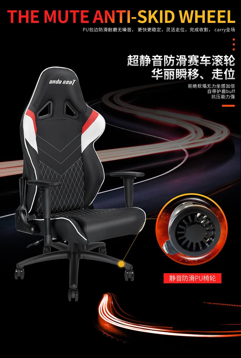 战队电竞椅-雷霆王座产品介绍图9