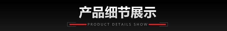 战队电竞椅-雷霆王座产品介绍图11