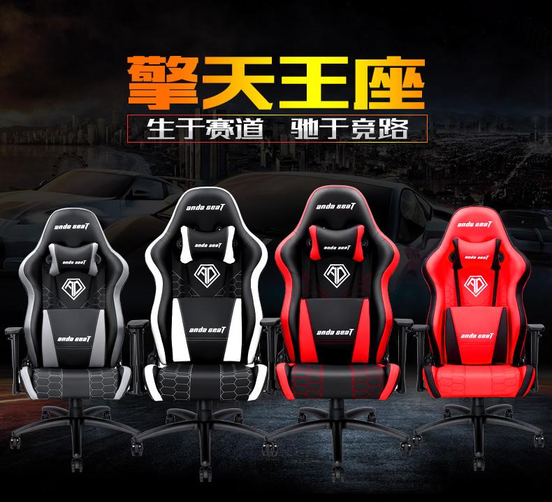 战队电竞椅-擎天王座产品介绍图1
