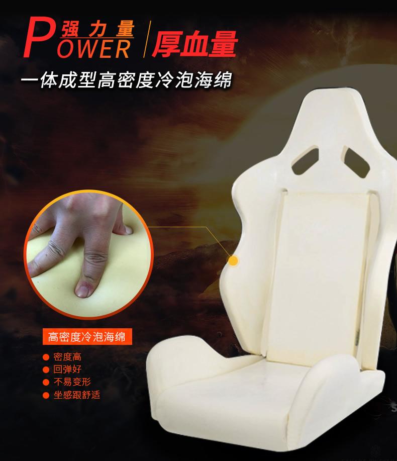 战队电竞椅-擎天王座产品介绍图9