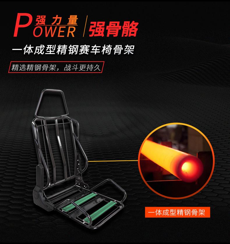 战队电竞椅-擎天王座产品介绍图10