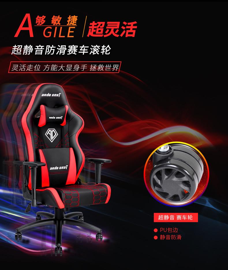 战队电竞椅-擎天王座产品介绍图14