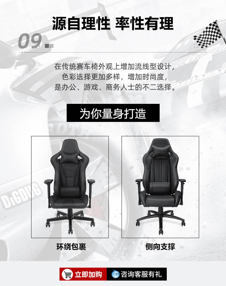 专业电竞椅-疾风王座产品介绍图11