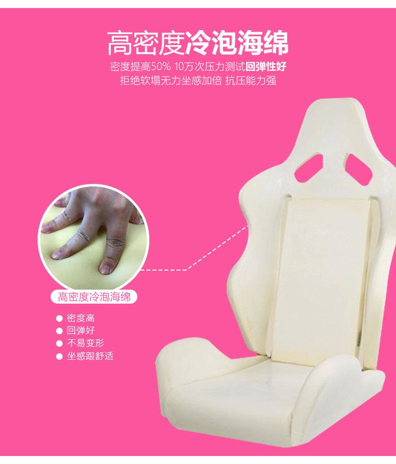 网红主播椅-天后王座产品介绍图7