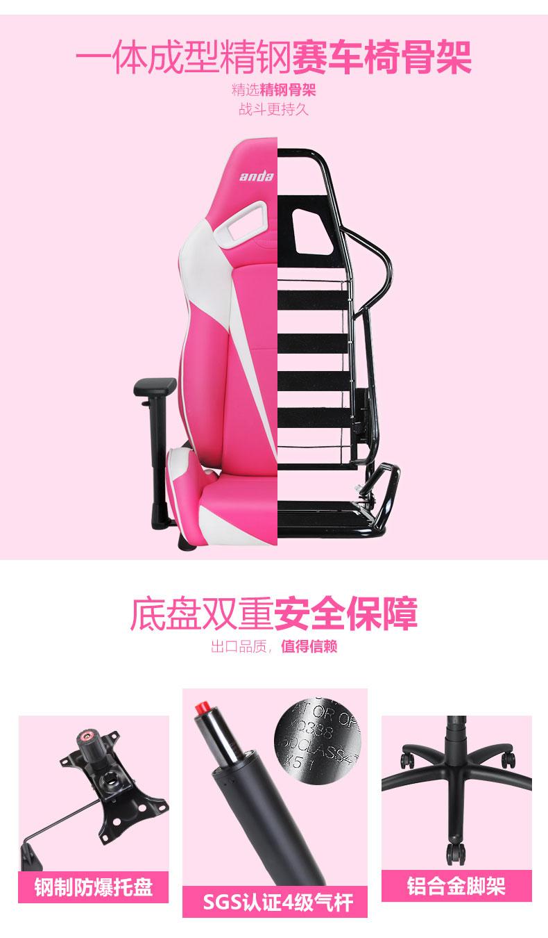 网红主播椅-天后王座产品介绍图8