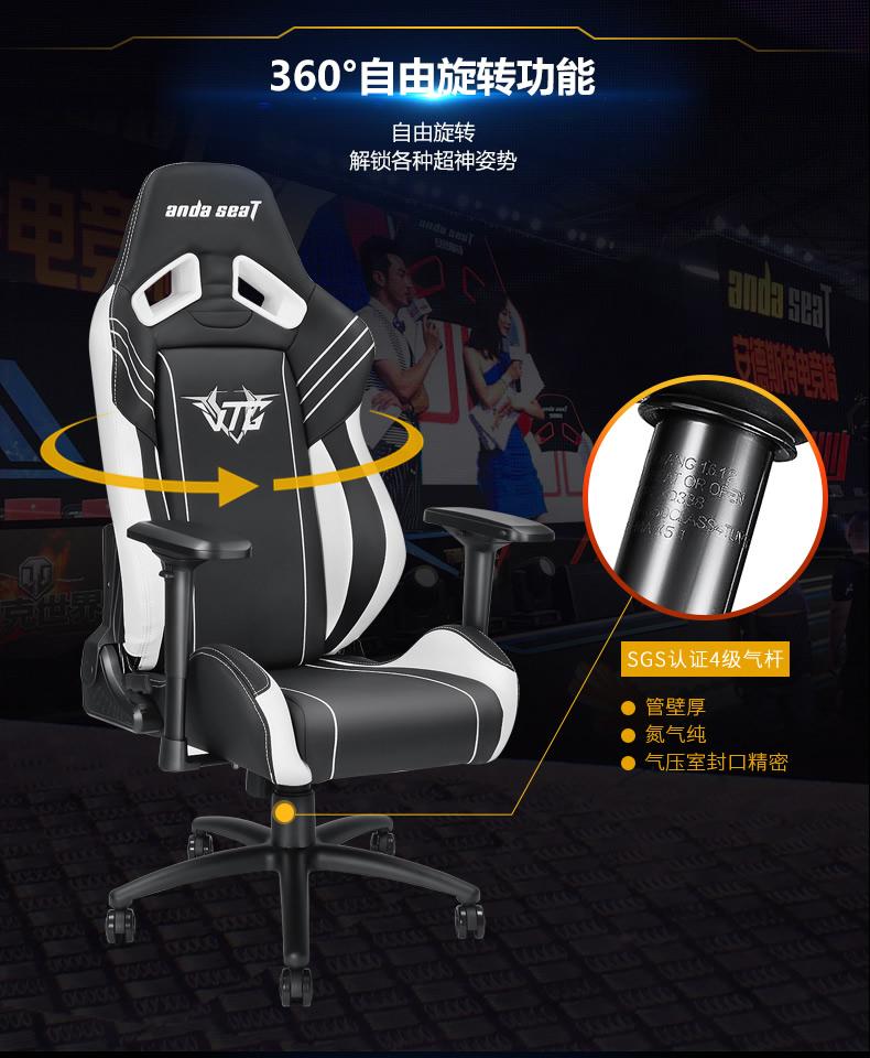 战队电竞椅-复仇王座产品介绍图4