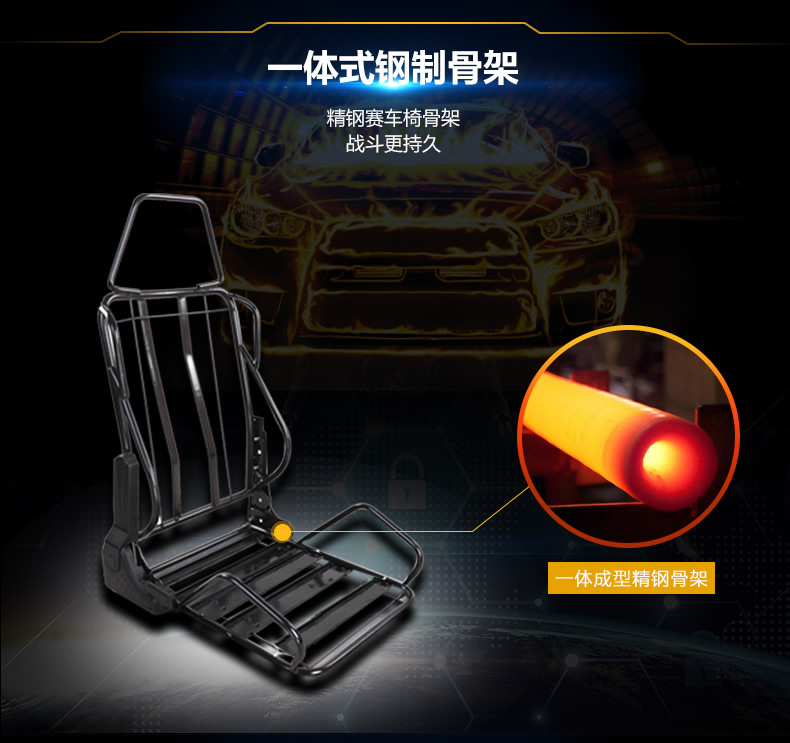 战队电竞椅-复仇王座产品介绍图7