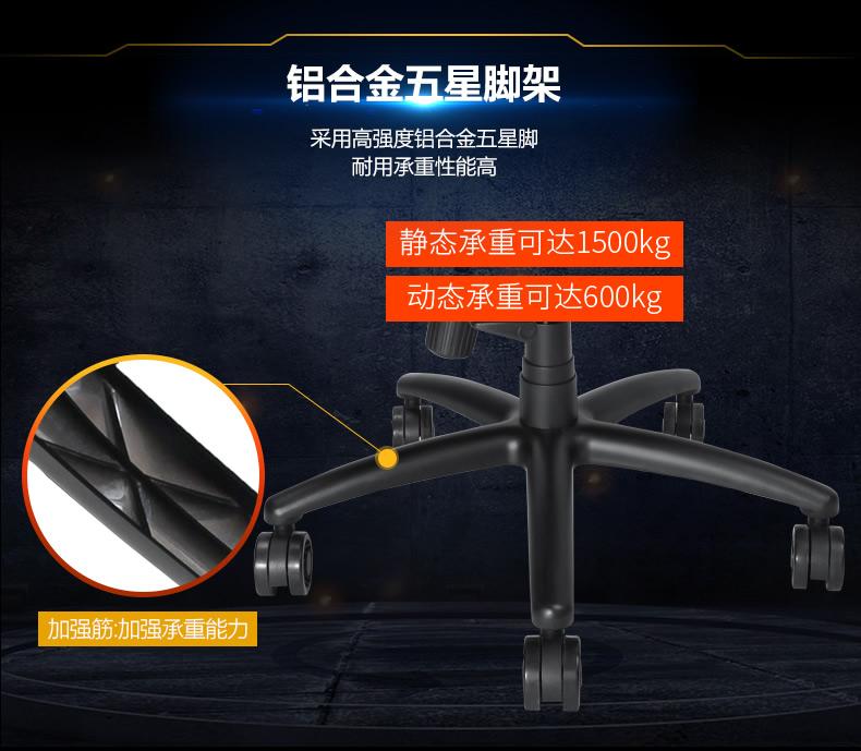 战队电竞椅-复仇王座产品介绍图10