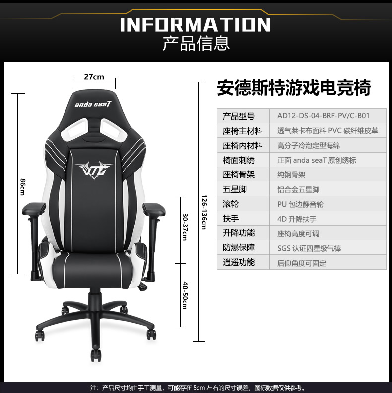 战队电竞椅-复仇王座产品介绍图13