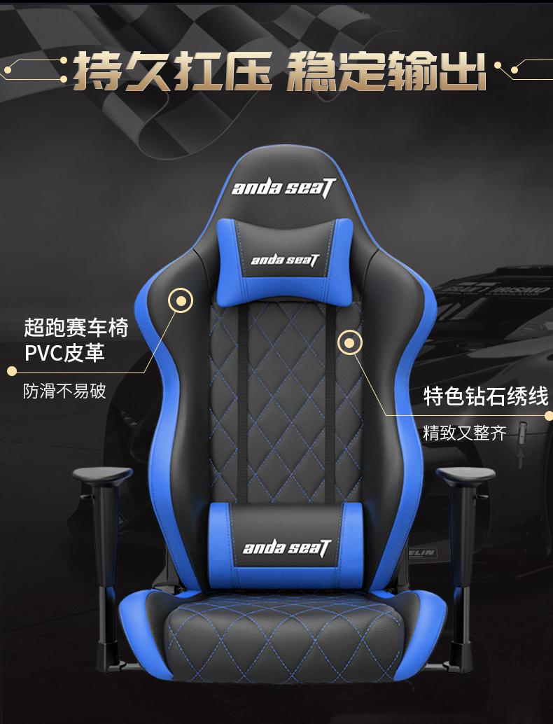 俱乐部联名款电竞椅-蓝色战神产品介绍图2