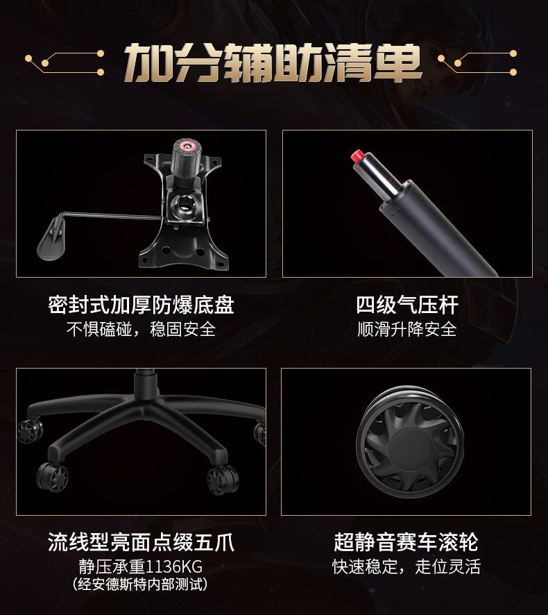 俱乐部联名款电竞椅-蓝色战神产品介绍图4