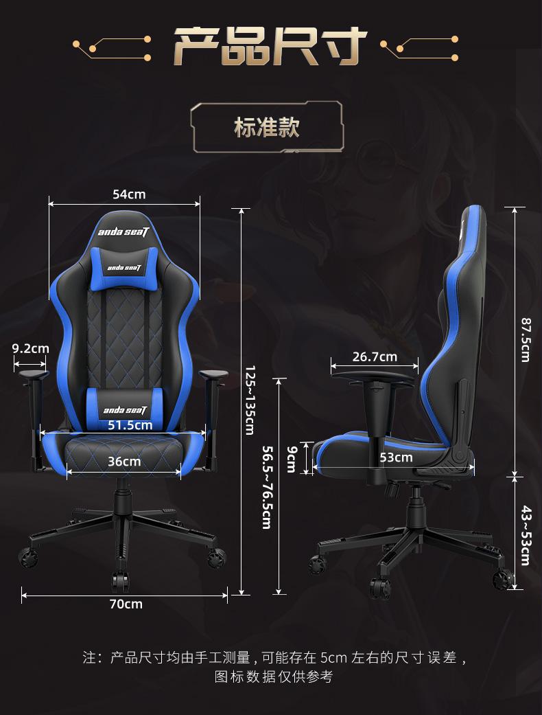 俱乐部联名款电竞椅-蓝色战神产品介绍图5