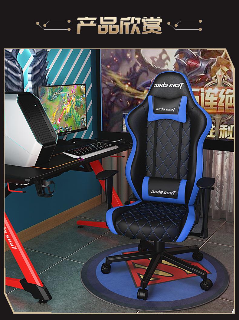 俱乐部联名款电竞椅-蓝色战神产品介绍图6