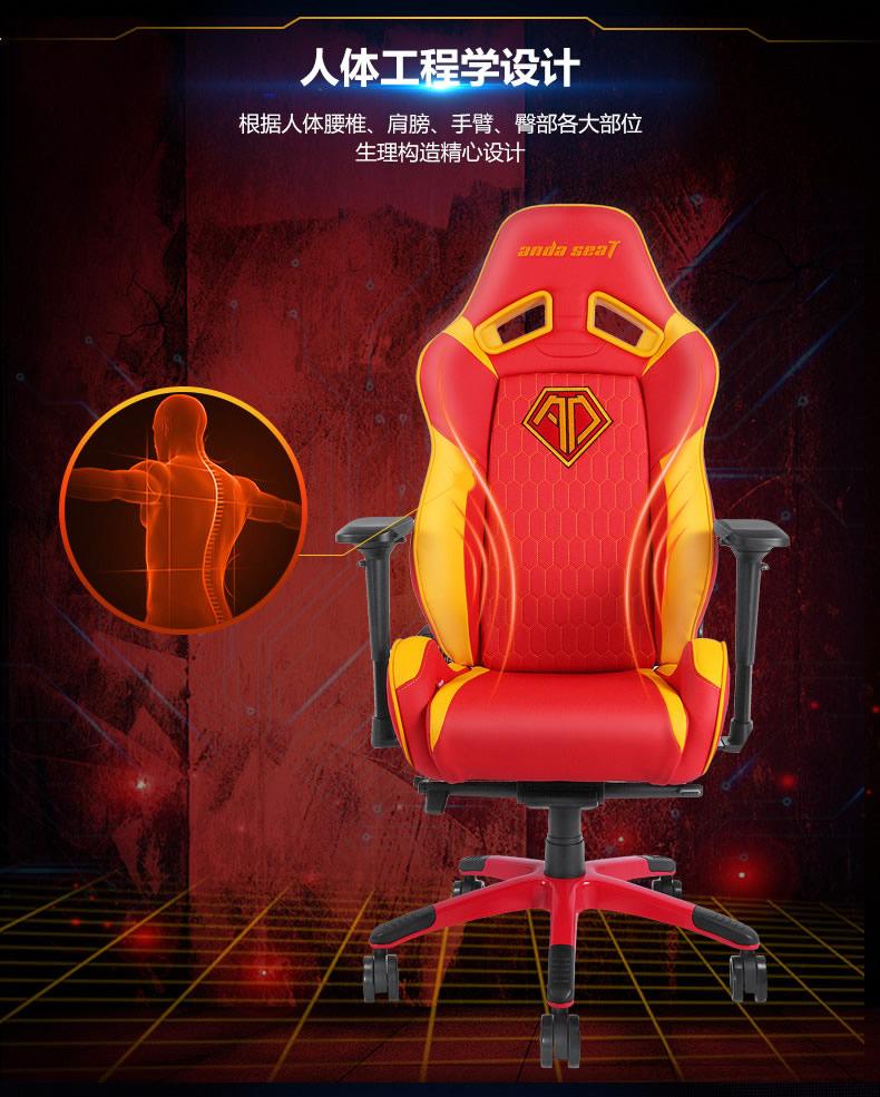 足球赛事座椅-龙之椅产品介绍图4