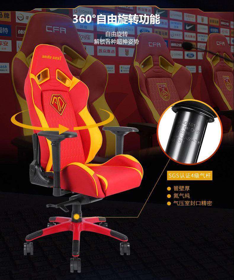足球赛事座椅-龙之椅产品介绍图5
