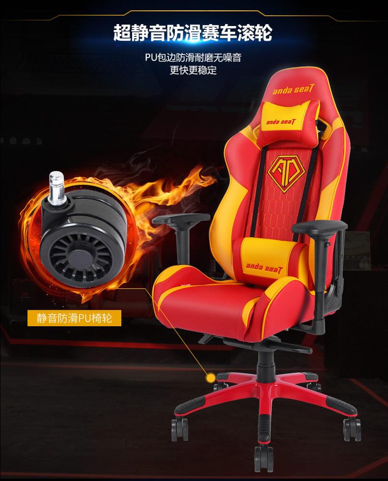足球赛事座椅-龙之椅产品介绍图7