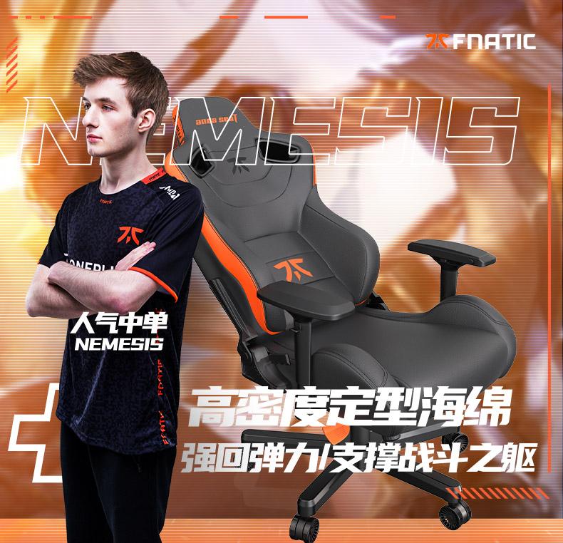 FNC战队定制款电竞椅产品介绍图9