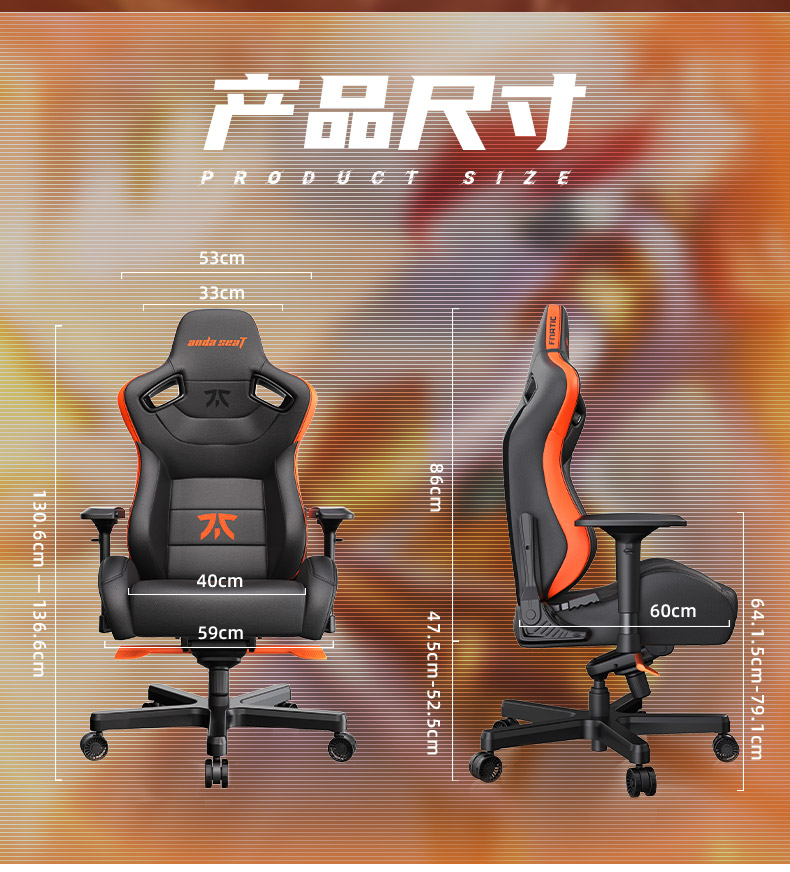 FNC战队定制款电竞椅产品介绍图14