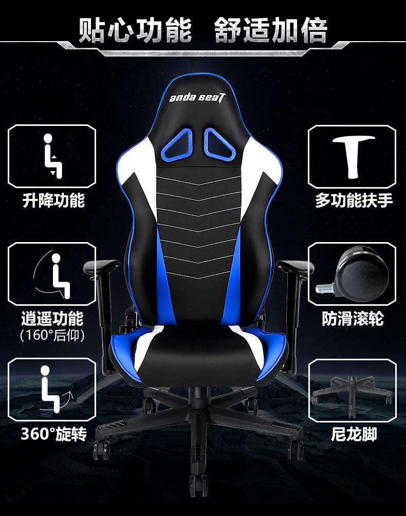 专业电竞椅-主宰王座产品介绍图5