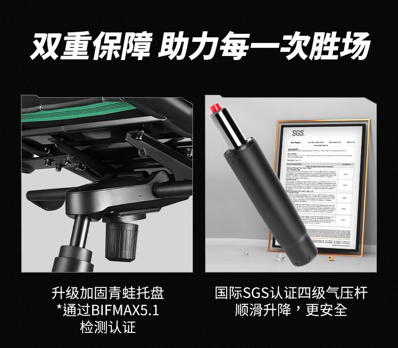 17Gaming战队定制款电竞椅产品介绍图13