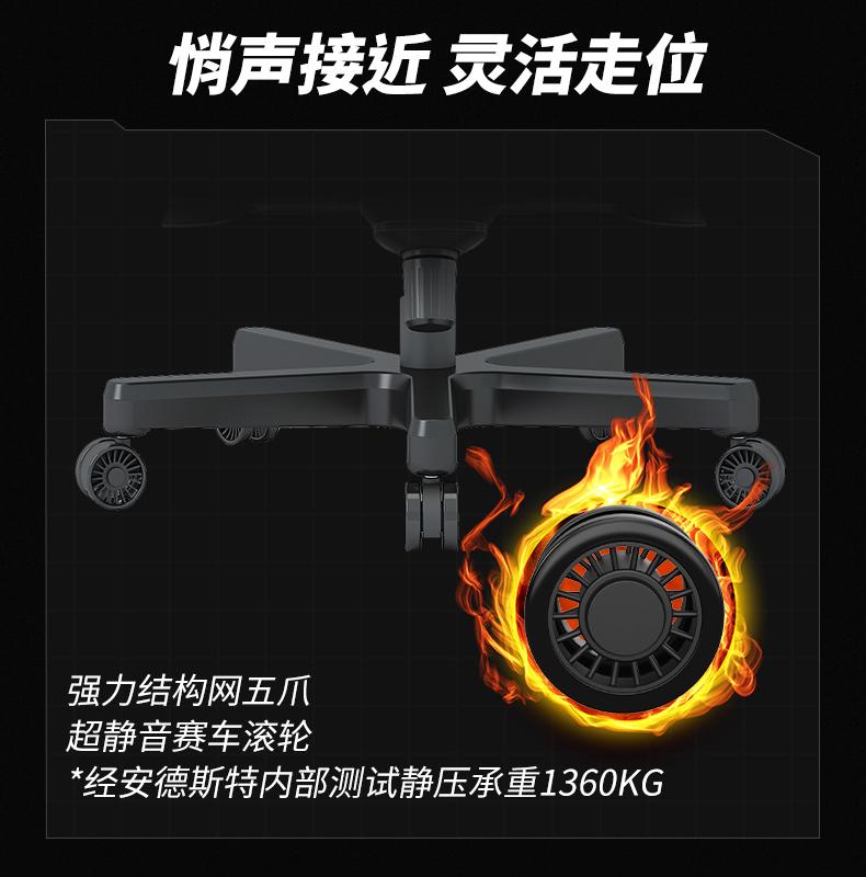 17Gaming战队定制款电竞椅产品介绍图14