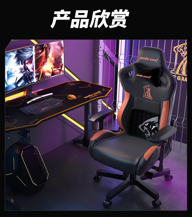 17Gaming战队定制款电竞椅产品介绍图15