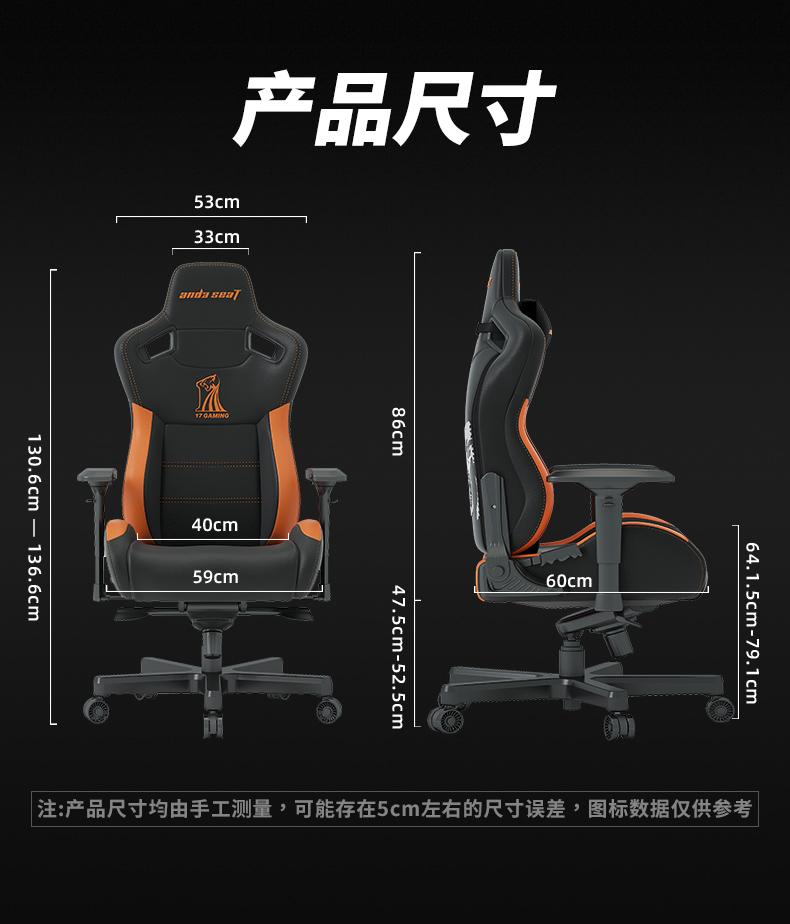 17Gaming战队定制款电竞椅产品介绍图17