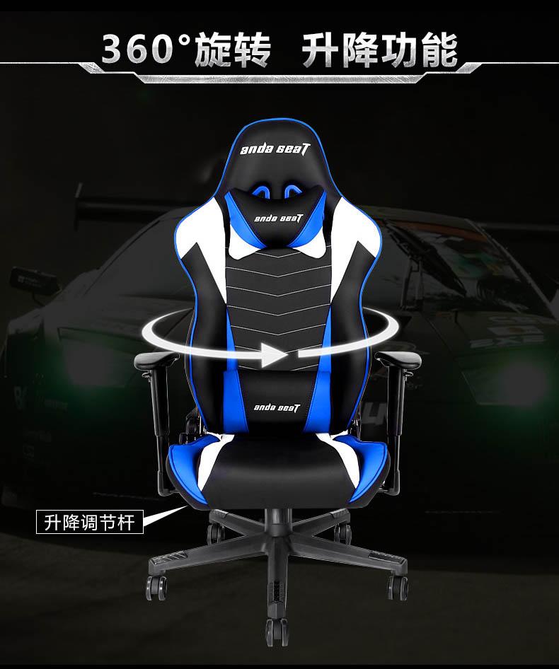 专业电竞椅-主宰王座产品介绍图9