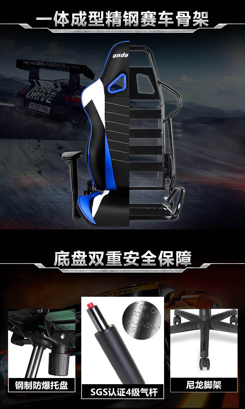 专业电竞椅-主宰王座产品介绍图10