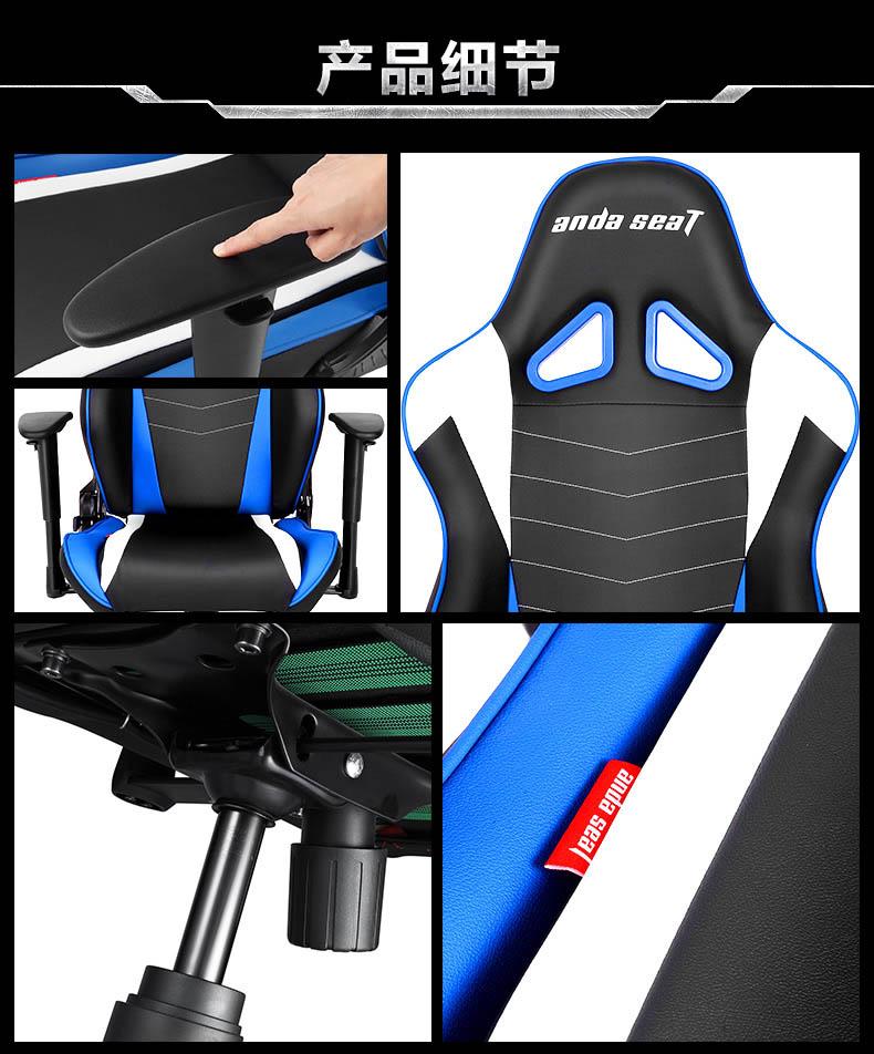 专业电竞椅-主宰王座产品介绍图11