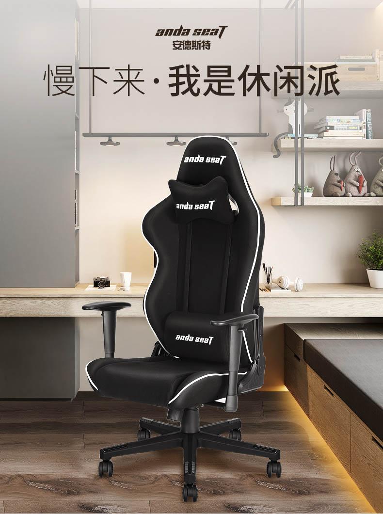 专业电竞椅-暗影王座产品介绍图1