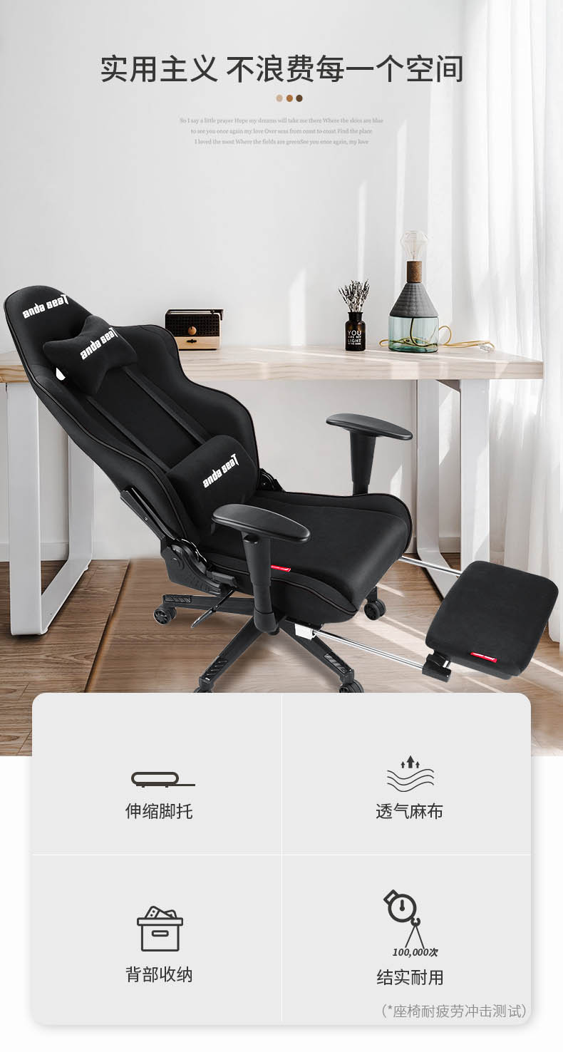 专业电竞椅-暗影王座产品介绍图3