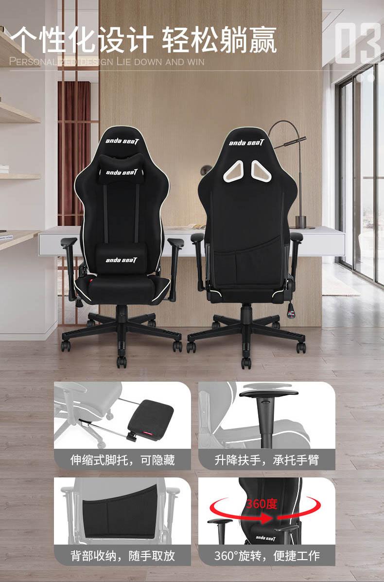 专业电竞椅-暗影王座产品介绍图8