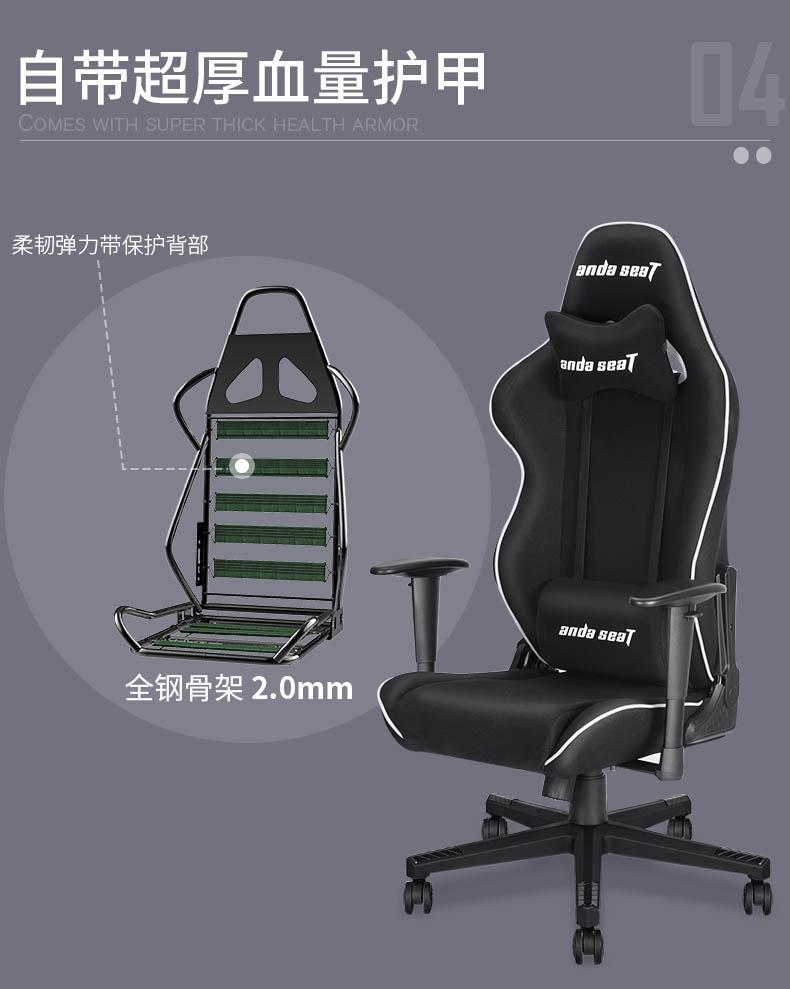 专业电竞椅-暗影王座产品介绍图9