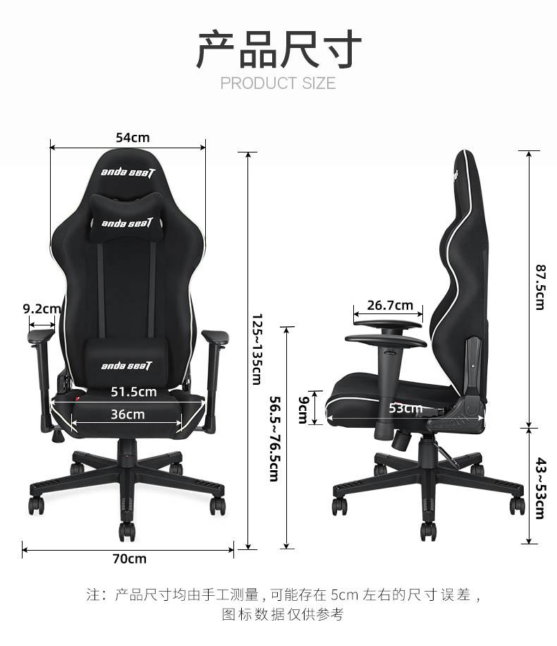 专业电竞椅-暗影王座产品介绍图11
