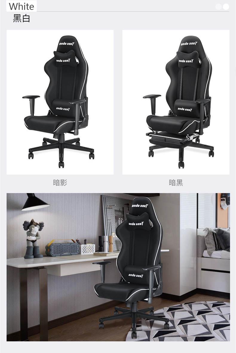 专业电竞椅-暗影王座产品介绍图12