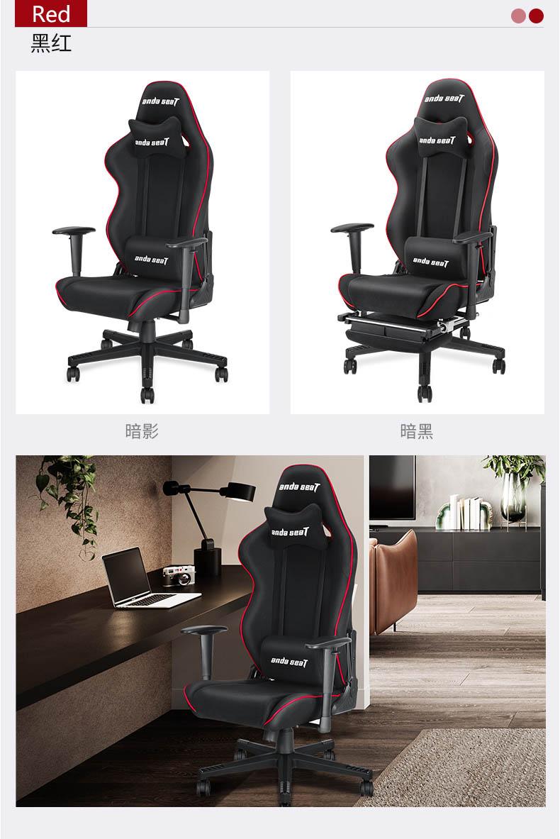 专业电竞椅-暗影王座产品介绍图13
