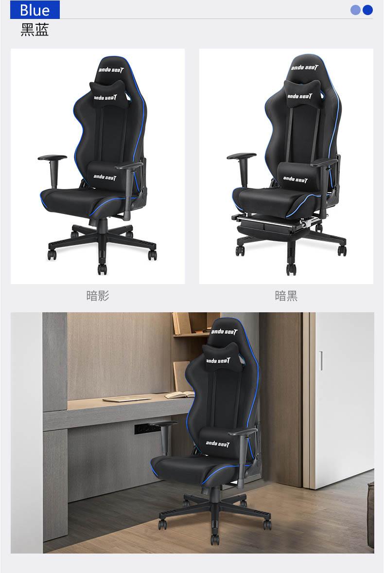 专业电竞椅-暗影王座产品介绍图15