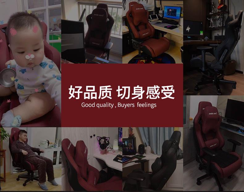 高端电竞椅-赤焰王座产品介绍图3