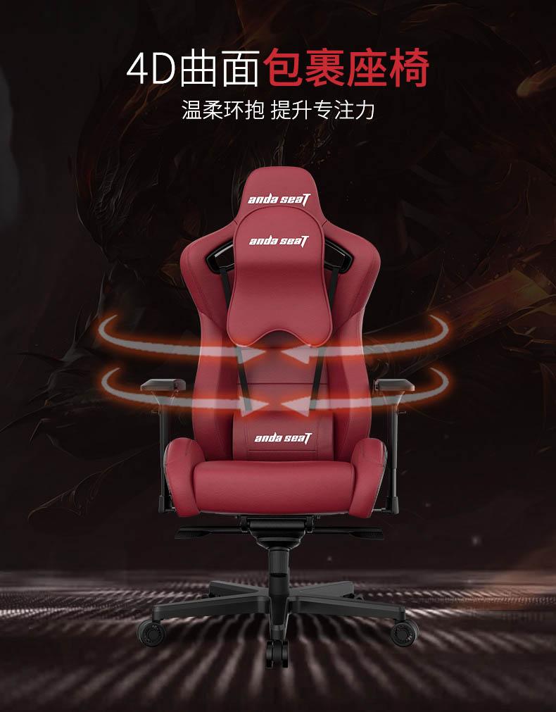 高端电竞椅-赤焰王座产品介绍图4
