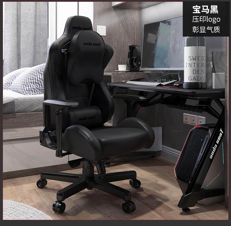 高端电竞椅-赤焰王座产品介绍图13