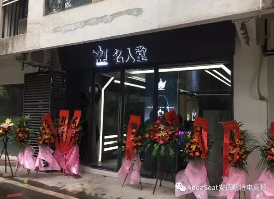 影驰名人堂华南旗舰店盛大开业