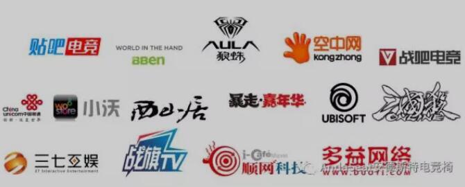 安德斯特联手几十家知名品牌,入驻2017Chinajoy为电竞助力