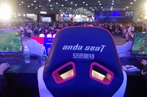 安德斯特电竞椅官方合作赞助商