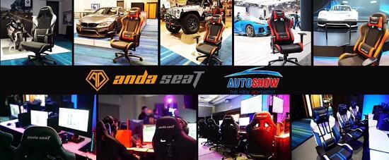 安德斯特电竞椅惊艳亮相Canadian International AutoShow