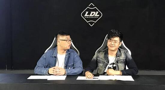 2018英雄联盟发展联赛LDL