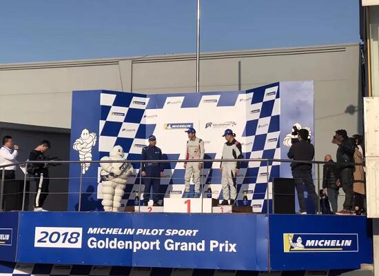 2018赛季米其林竞驰GPGP金港大奖赛安德斯特赞助车队7度完美动力喜获冠军