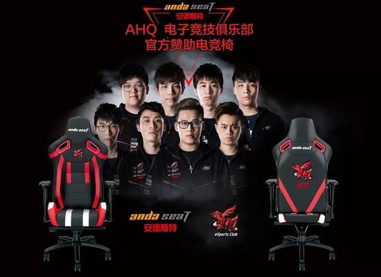 安德斯特正式与台湾AHQ电子竞技俱乐部达成战略合作伙伴关系